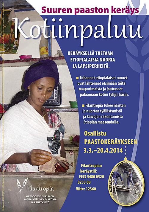 Filantropia Paastokeräysjuliste A3 2014 www