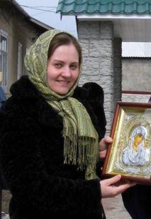 Moldova Ikoni Pienennetty